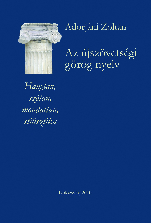 Az újszövetségi görög nyelv